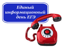 red-phone-for-telethon